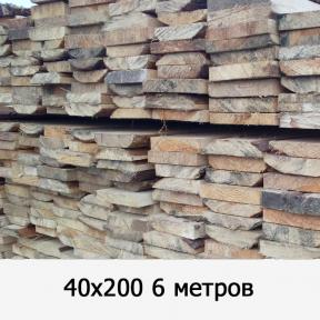 Дошка для опалубки 40х200х6000