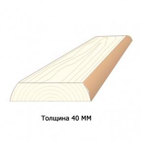 Доска необрезная 40 мм