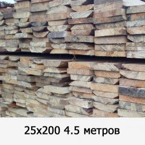 Дошка для опалубки 25х200х4500