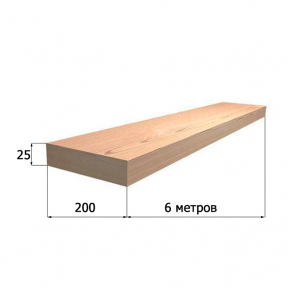 Доска обрезная 25х200х6000